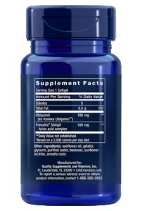 Super Ubiquinol CoQ10 (30 softgels)